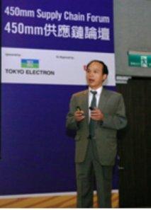 Dr. C.S. Yoo, TSMC.